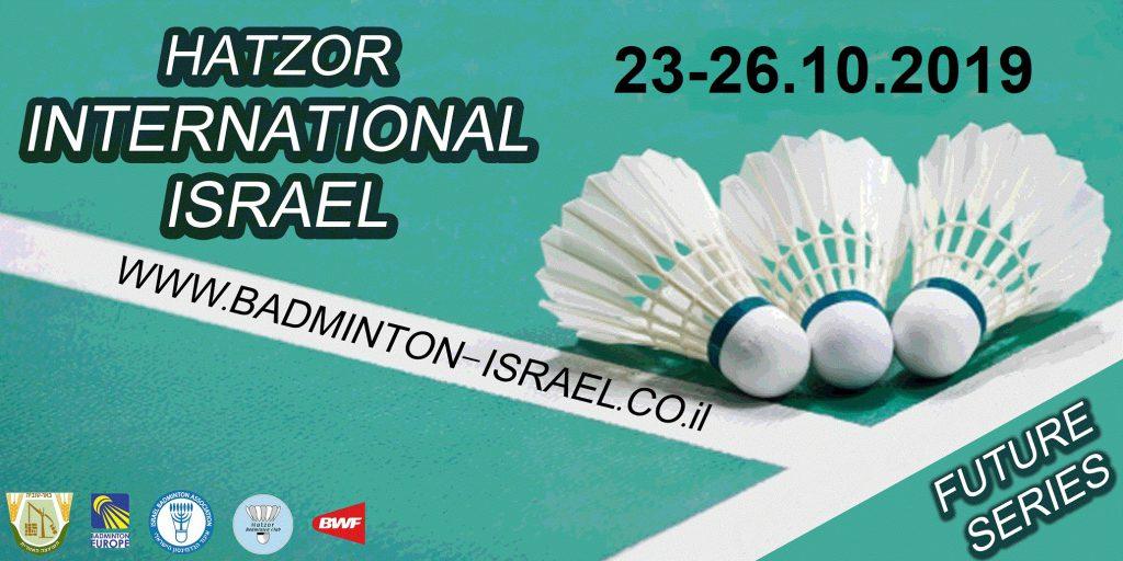 Hatzor International 2019